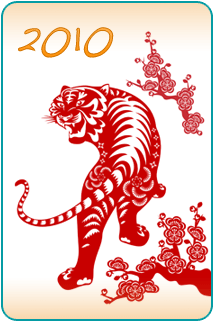 A Chinese-style illustration of the tiger zodiac, with 2010 written above it